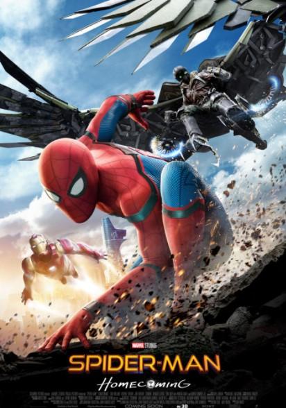 ადამიანი ობობა: შინ დაბრუნება / Spider-Man: Homecoming
