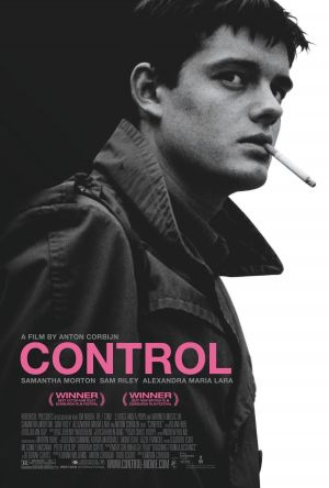 Control / კონტროლი