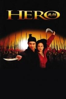 გმირი / Ying xiong