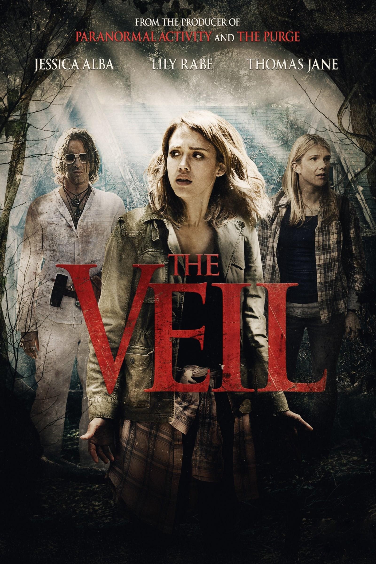 ვუალი / The Veil