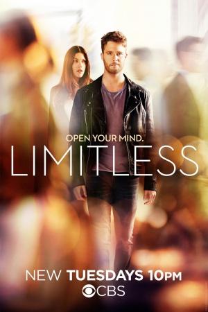 უსაზღვრო : სეზონი 1 / Limitless : Season 1