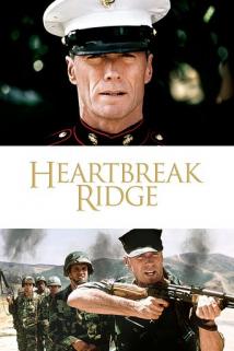 გატეხილი გულების უღელტეხილი / Heartbreak Ridge
