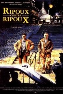 გააღეთ პოლიციაა 2 / My New Partner II / Ripoux contre ripoux