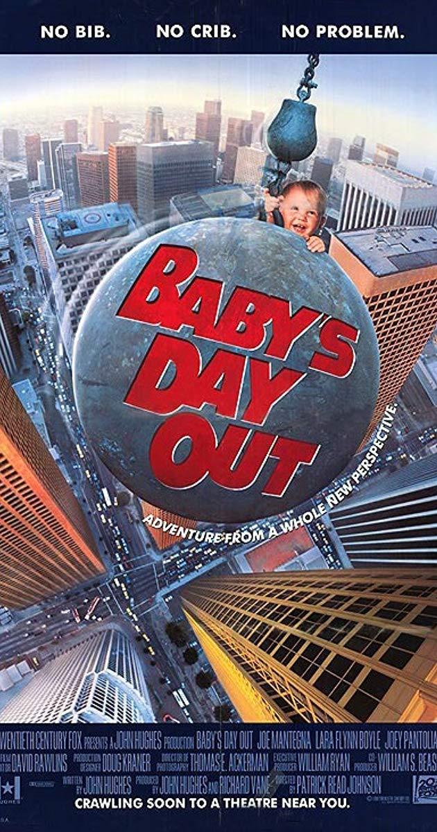 ჩვილი ბავშვი გასეირნებაზე - Baby's Day Out