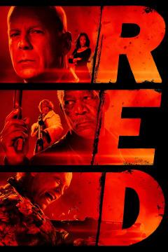 რედი / Red