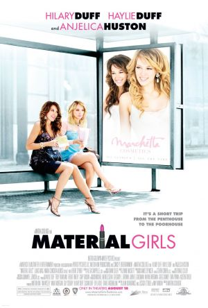 რეალური გოგონები / Material Girls