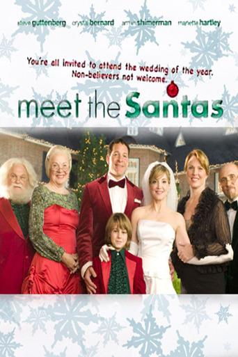 გაიცანით სანტას ოჯახი / Meet the Santas