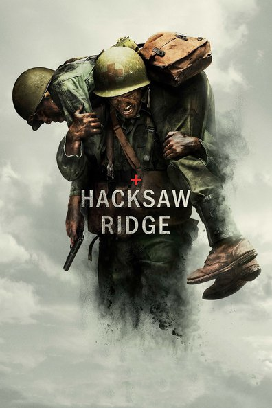 ჰაქსოუს გმირი ( სინდისის ქენჯნა ) - Hacksaw Ridge