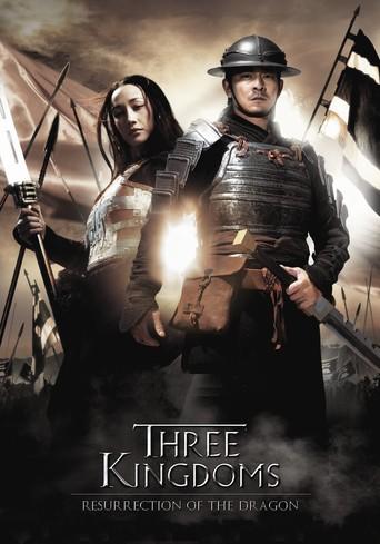 დრაკონის აღორძინება | Three Kingdoms: Resurrection of the Dragon