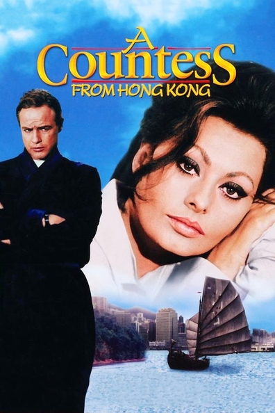 A Countess from Hong Kong