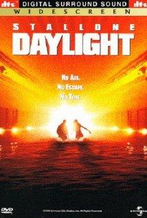 დღის შუქი Daylight