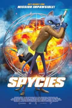 ჯაშუშები / Spycies