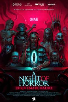 საშინელებათა ღამე: კოშმარების რადიო - A Night of Horror: Nightmare Radio