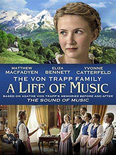 ვონ ტრაპის ცხოვრება: მუსიკით ცხოვრება / The von Trapp Family: A Life of Music
