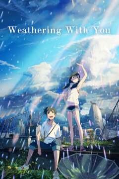 ამინდის ბავშვები - Weathering with You