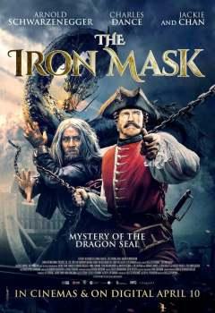 ვიი 2: მოგზაურობა ჩინეთში - Iron Mask ქართულად